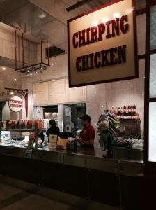 ChirpingChickenphoto